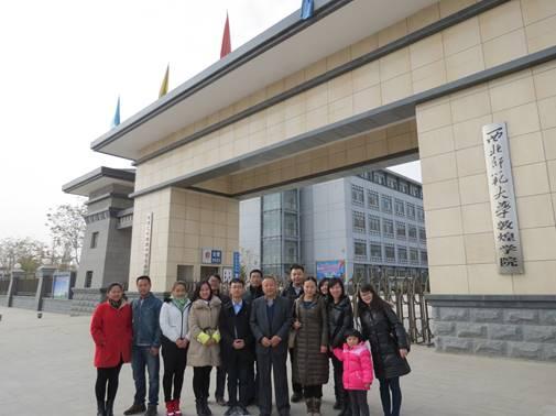 西北师范大学敦煌学院合影-北京师范大学教育学部 下载页面