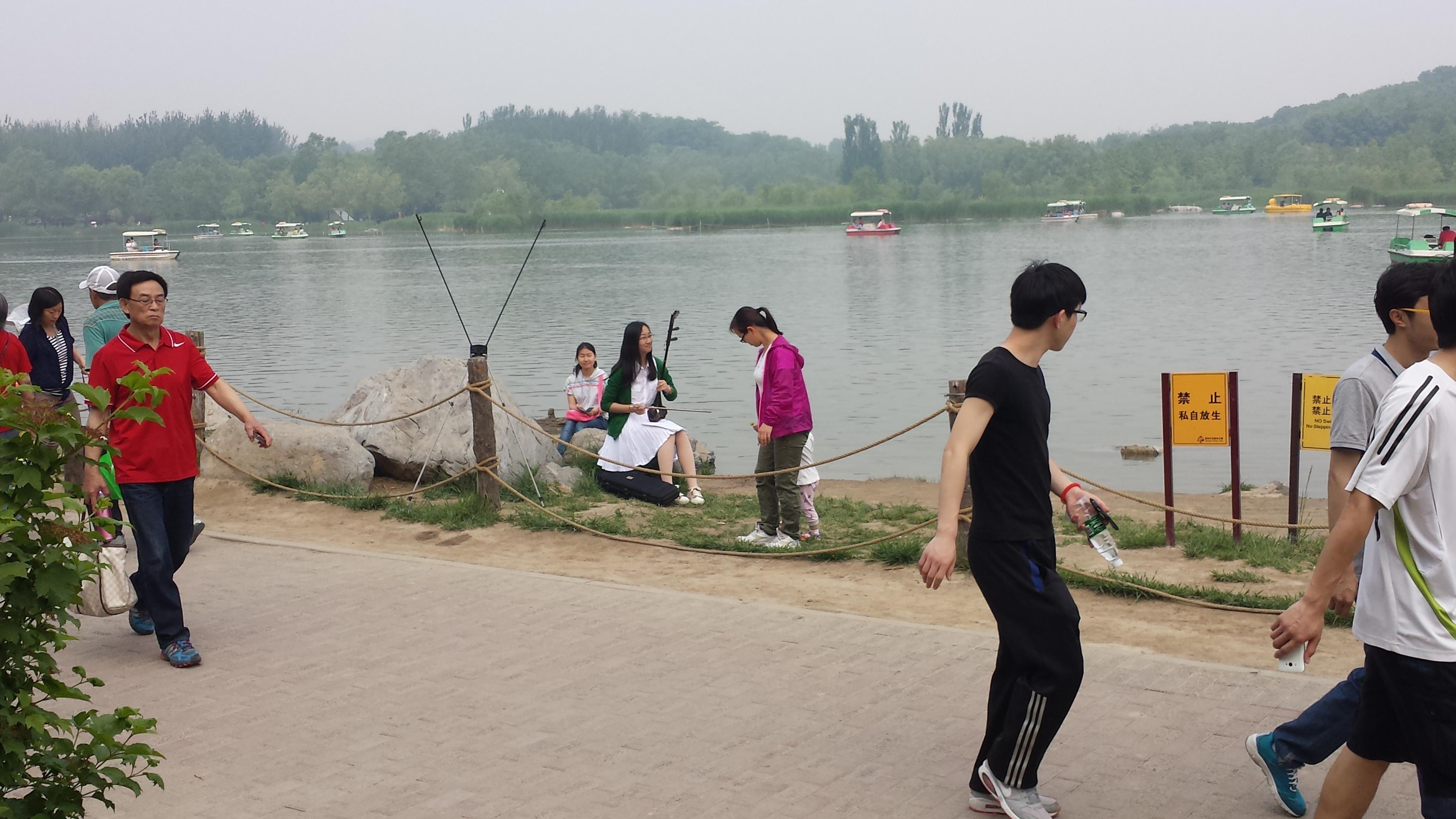 二胡《三寸天堂》-北京师范大学教育学部 你的指尖我的听见 关爱听障